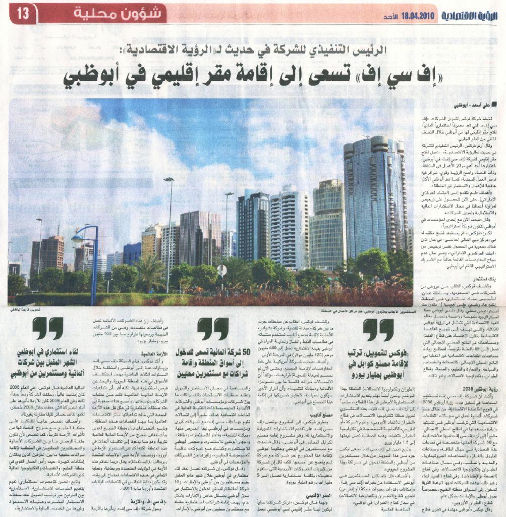 thumbnail of 09_Al_Roya_Egtissadian_18.04.10